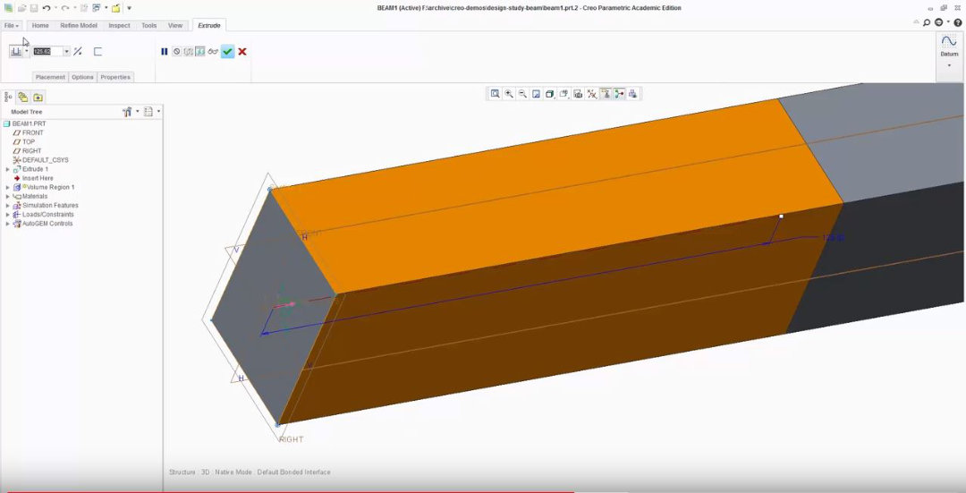 Creo Simulate: structural simulation software for optimizing structural designs